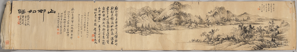 Loose Hand Scroll Landscape Painting