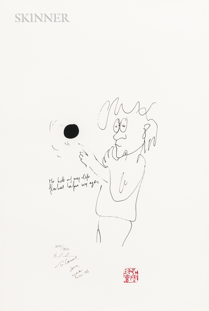 John Lennon (British, 1940-1980)      The Hole of My Life