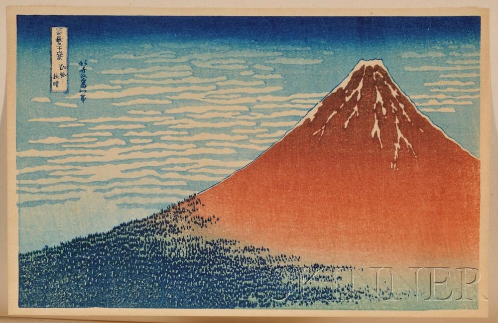 Noguchi, Yone (1875-1947)