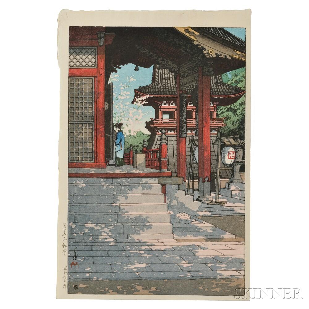Kawase Hasui (1883-1957), Fudo Temple, Meguro