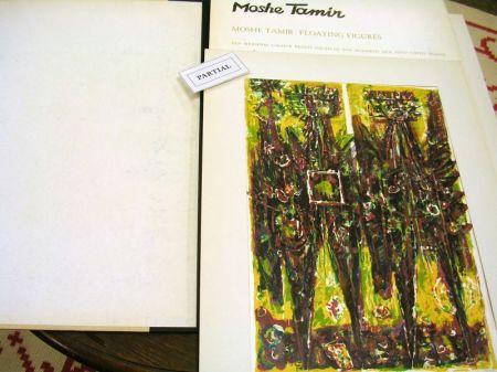 Portfolio of Prints by Moshe Tamir, Judaic Subjects.