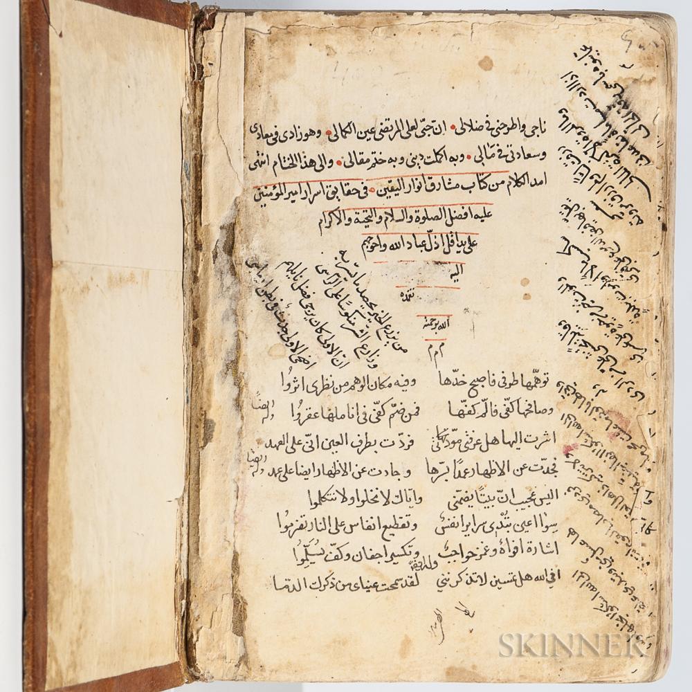 Sheikh Hafiz Borsi (d. 1392 AD or 1394 AD) Mashariq al-Anwar fi Asrar-e Amir Almo'menin  , 18th Century Arabic Manuscript.
