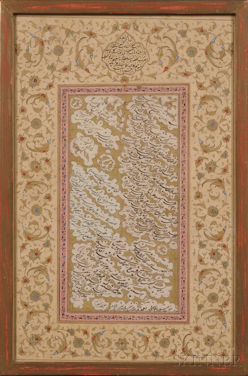 Illuminated Page from the Koran