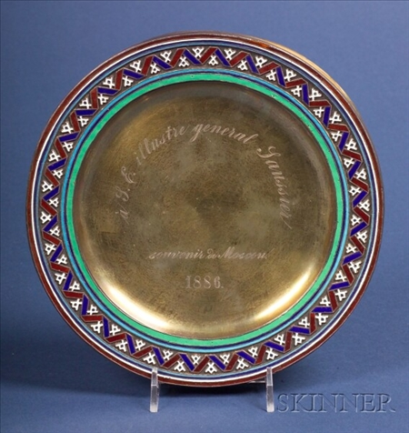 Russian Gold-washed Silver Enamel Presentation Plate