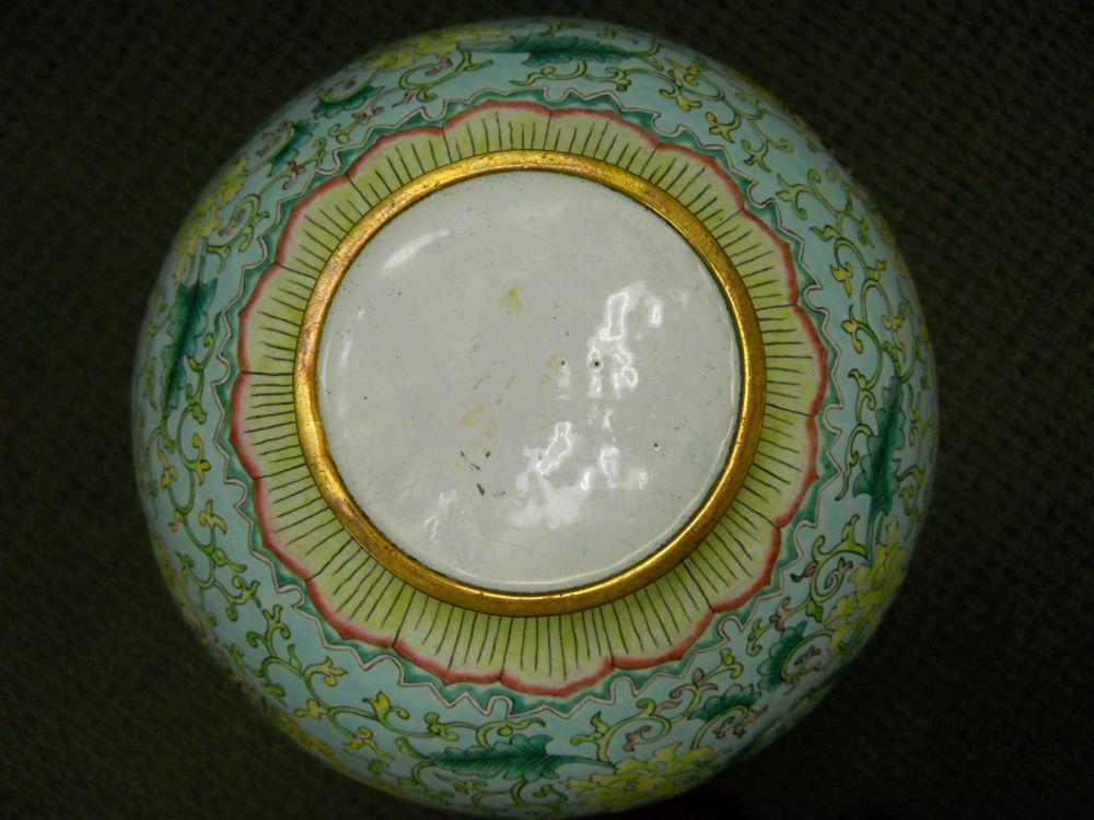 Canton Enamel Vase