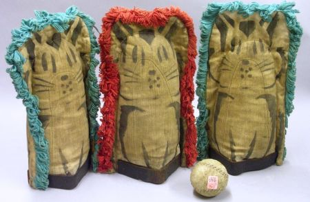 Set of Three Carnival Fringed and Painted Canvas Cat Knockdown Figures and a Ball.