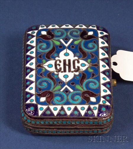 Russian Cloisonne Enamel Purse