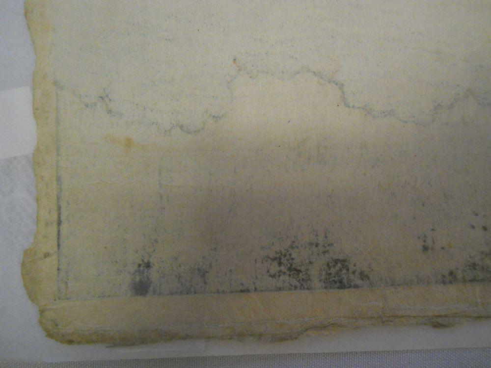Kawase Hasui (1883-1957), Cloudy Day at Yaguchi