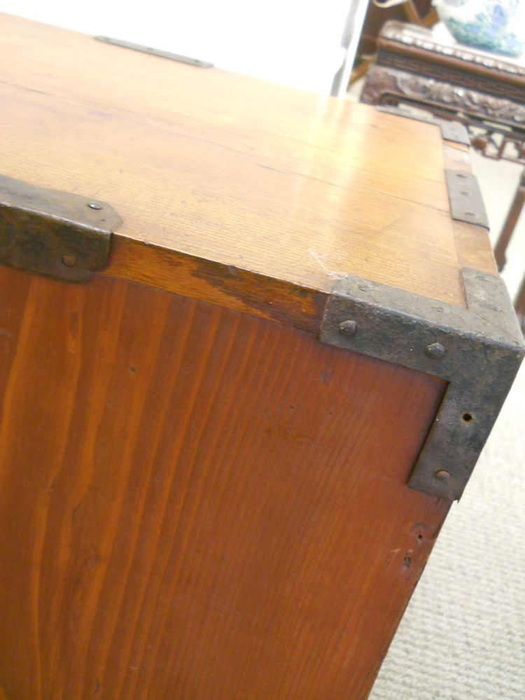 Low Tansu Chest