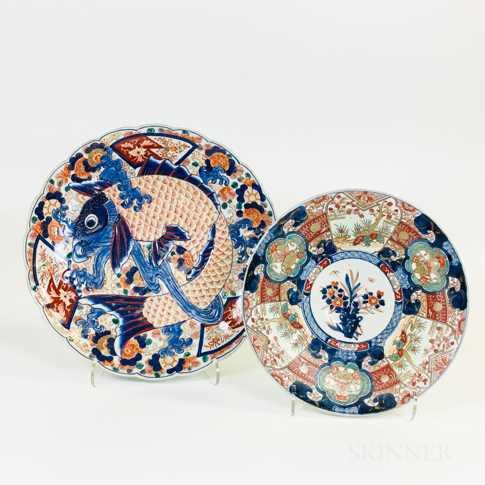 Five Mostly Imari Porcelain Items