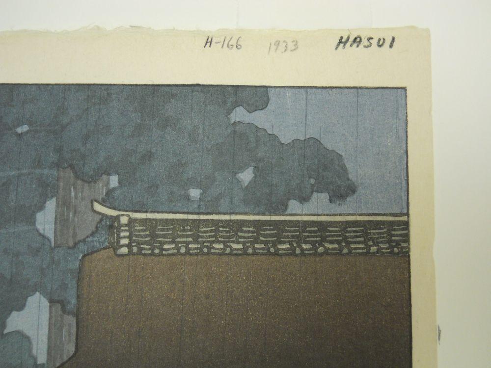 Kawase Hasui (1883-1957), Kasuga Shrine, Nara