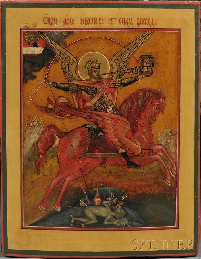 Russian Icon St. Michael the Archangel