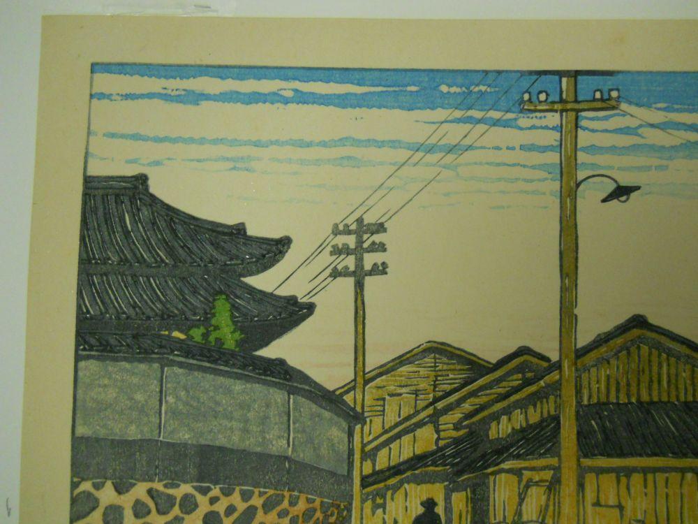 Kawase Hasui (1883-1957), Kanaya Town in Nagasaki