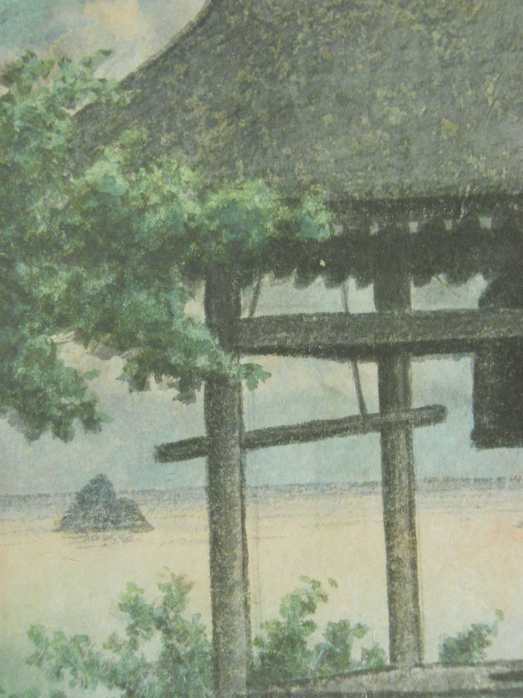 Kawase Hasui (1883-1957), Watercolor Sketch
