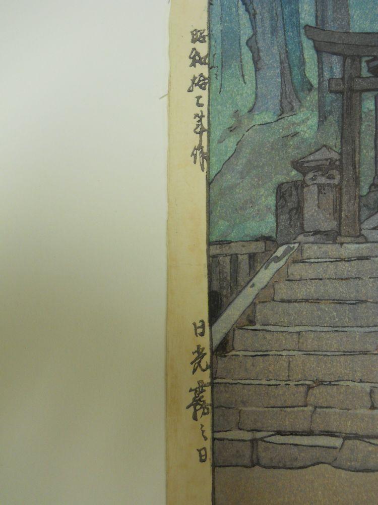 Hiroshi Yoshida (1876-1950), Misty Day in Nikko