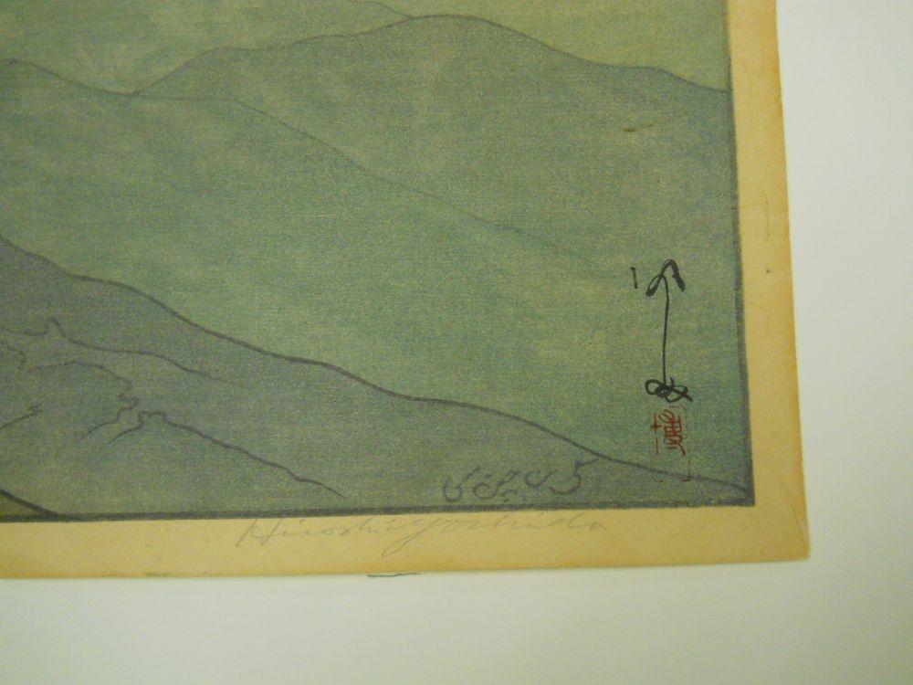 Hiroshi Yoshida (1876-1950), Kinchinjanga - Afternoon