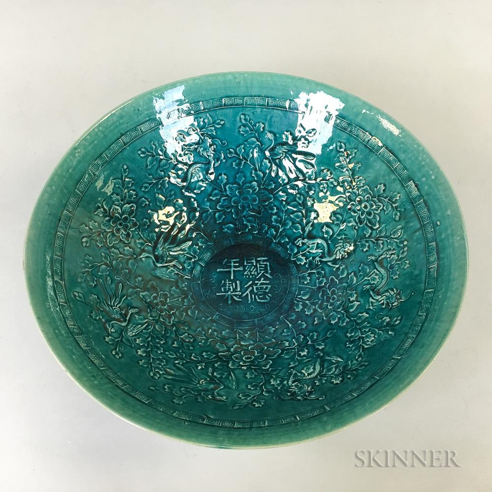 Large Blue-glazed Pottery Bowl