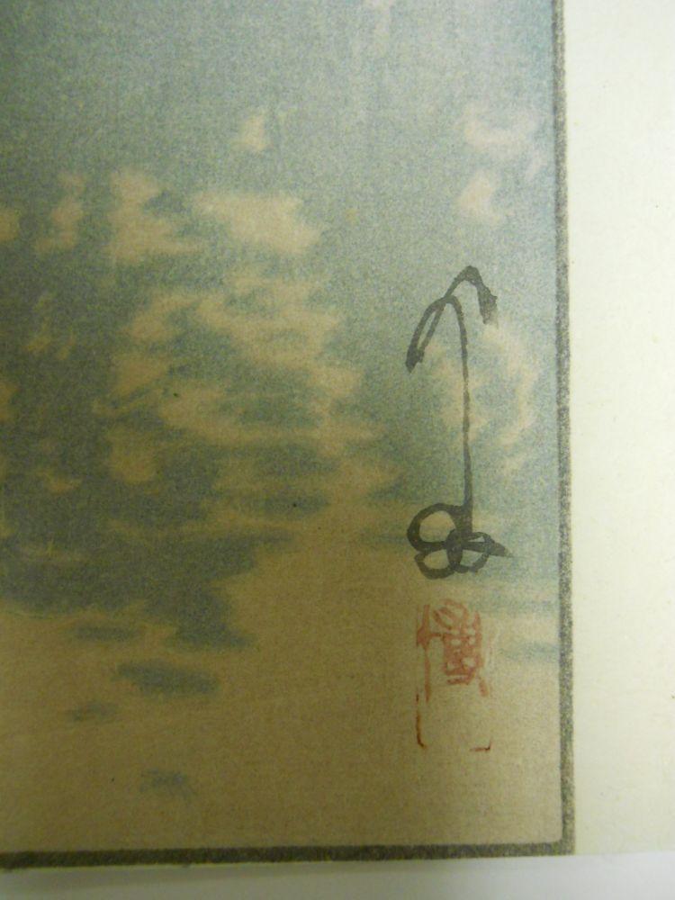 Hiroshi Yoshida (1876-1950), Two Color Woodblocks