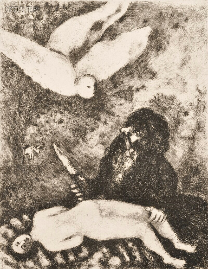 Marc Chagall (French/Russian, 1887-1985)      The Sacrifice of Abraham