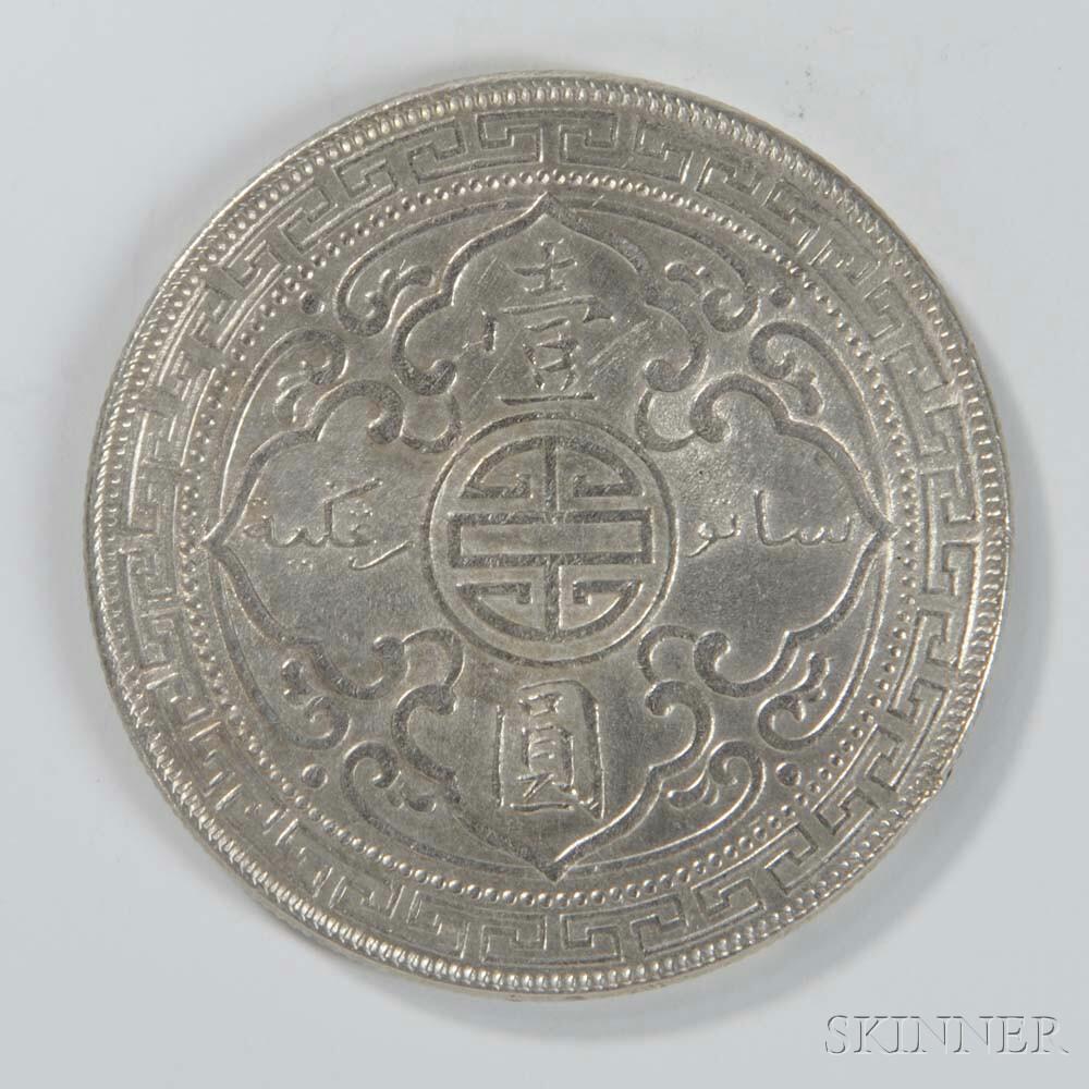 1908-B British Trade Dollar