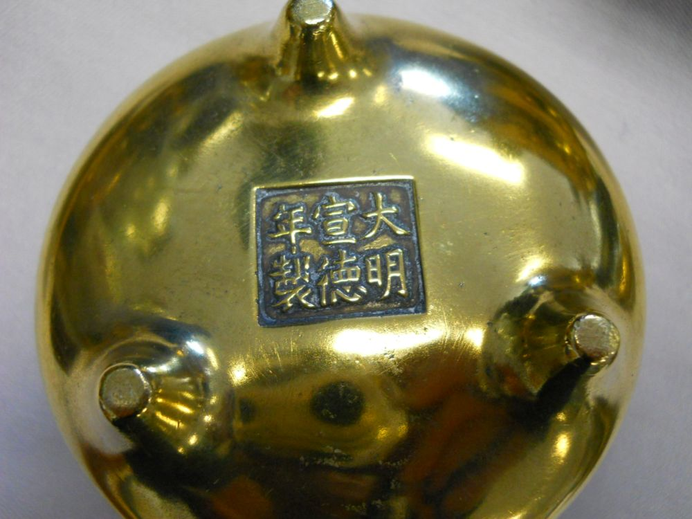Three Small Polished Bronze Censers