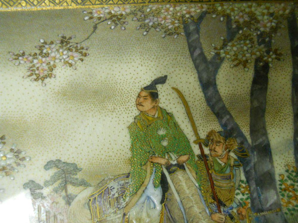 Kinkozan Satsuma Tray