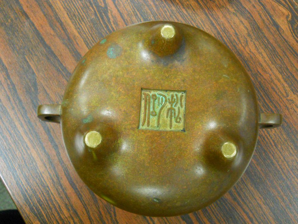 Bronze Tripod Censer and Stand
