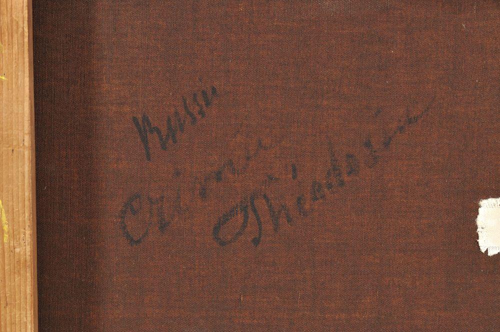 Ivan Konstantinovich Aivazovsky (Russian, 1817-1900)      Along the Coast, Capri