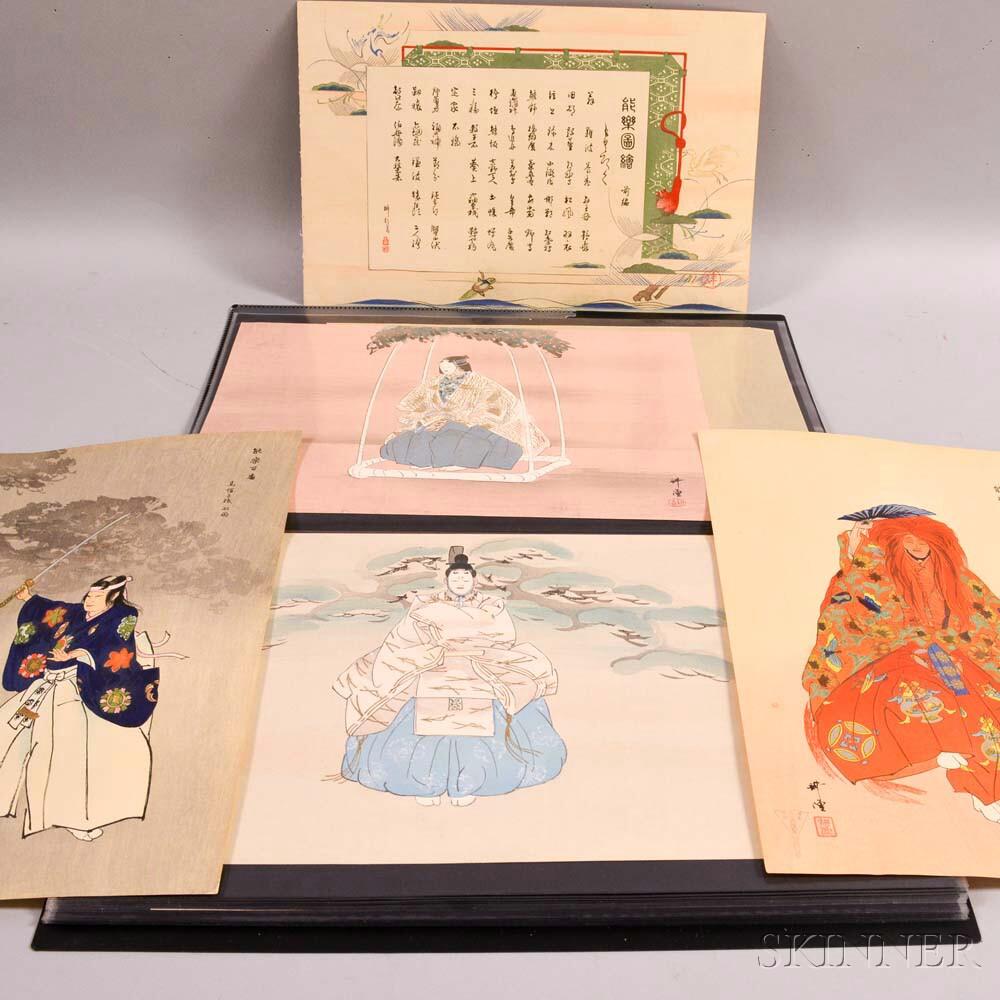 Twenty-four Woodblock Prints