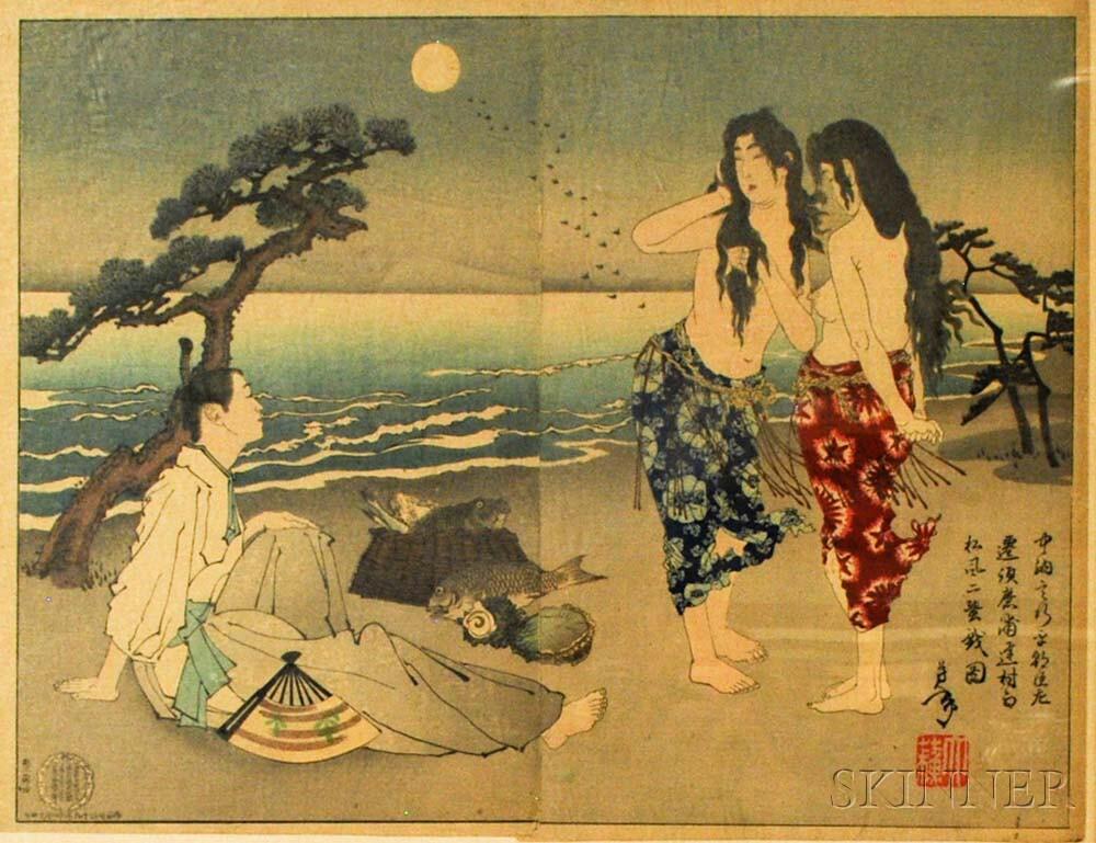 Tsukioka Yoshitoshi (1839-1892), The Story of Ariwara no Yukihara