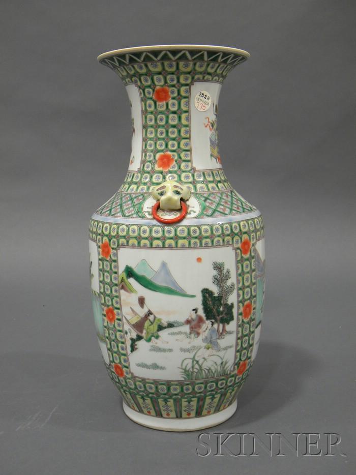 Famille Verte Baluster Vase