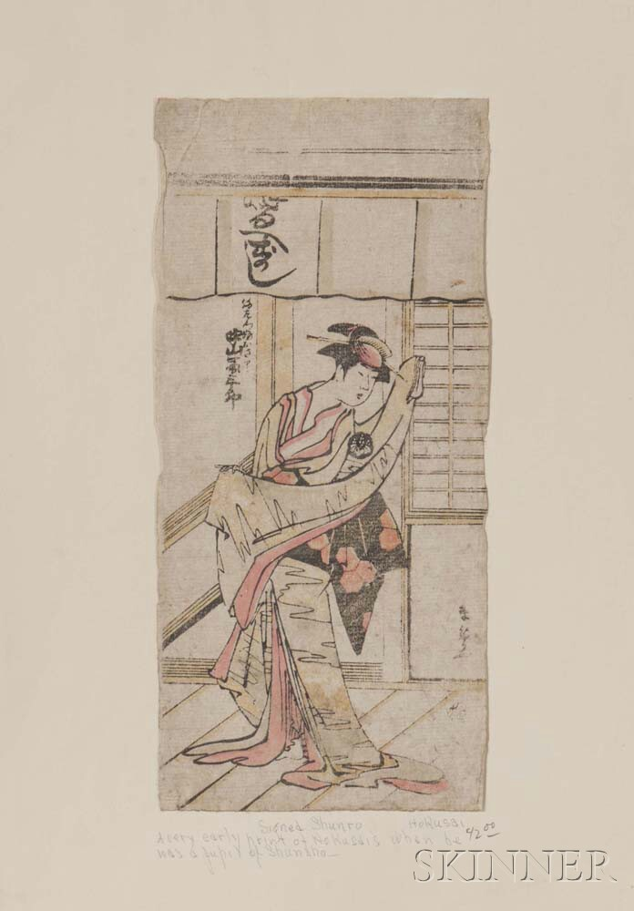Unknown, Early Kabuki Woodblock Print