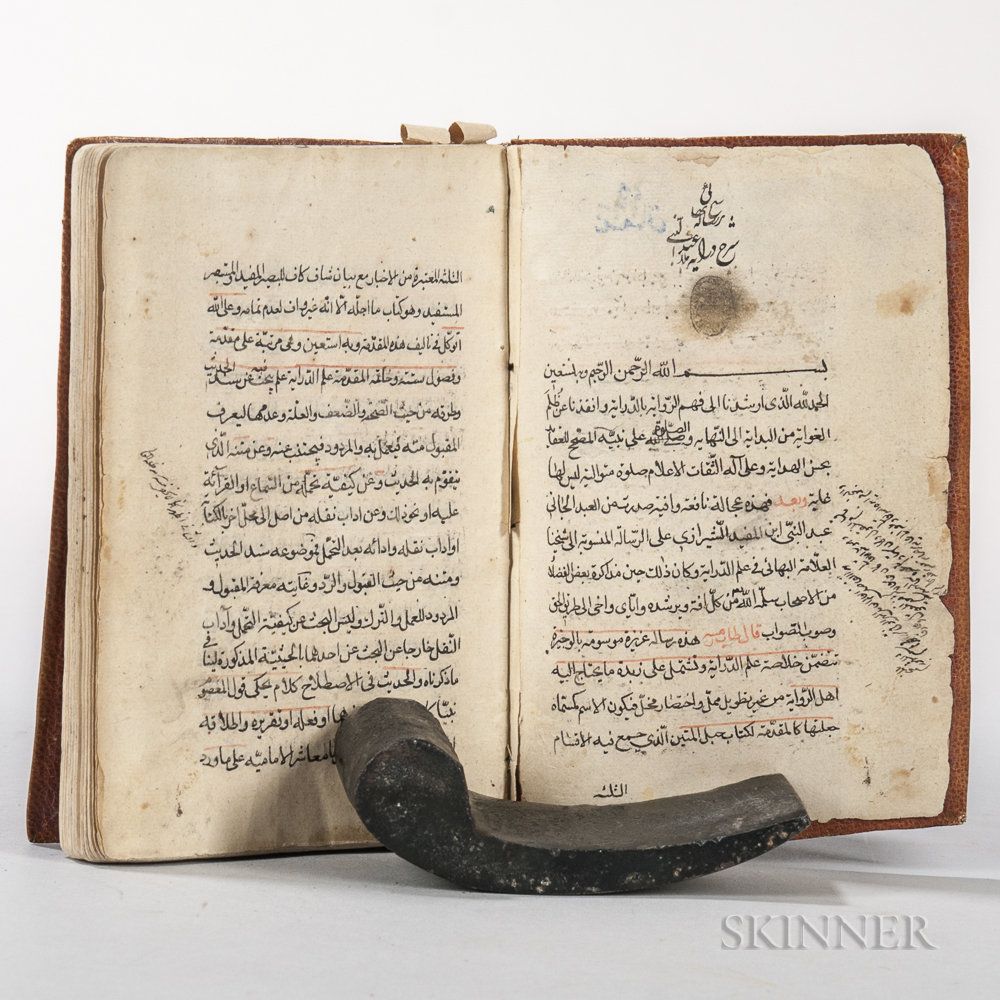 Arabic Manuscript on Paper: Three Treatises Bound Together, 1078 AH [1668 CE].