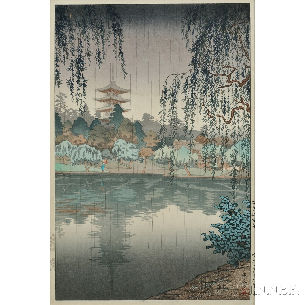 Tsuchiya Koitsu (1870-1949), Kofuku Temple, Nara