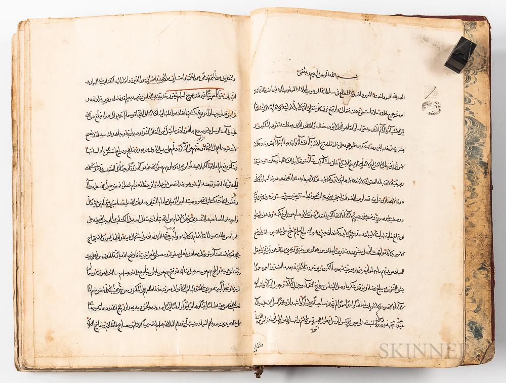 Keab' al-A'shrah