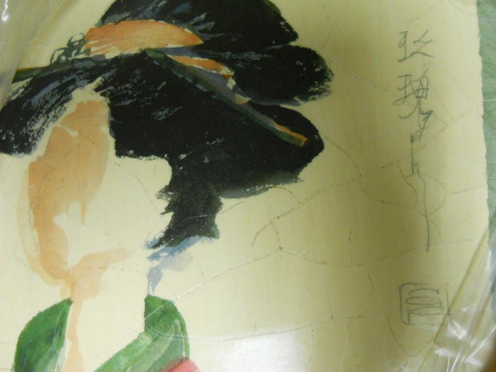 Pair of Paintings Depicting Women