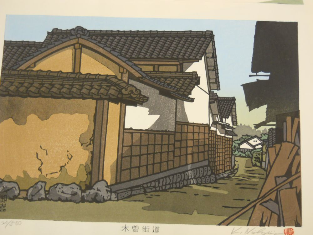 Nishijima Katsuyuki (b. 1945), Three Color Woodblocks