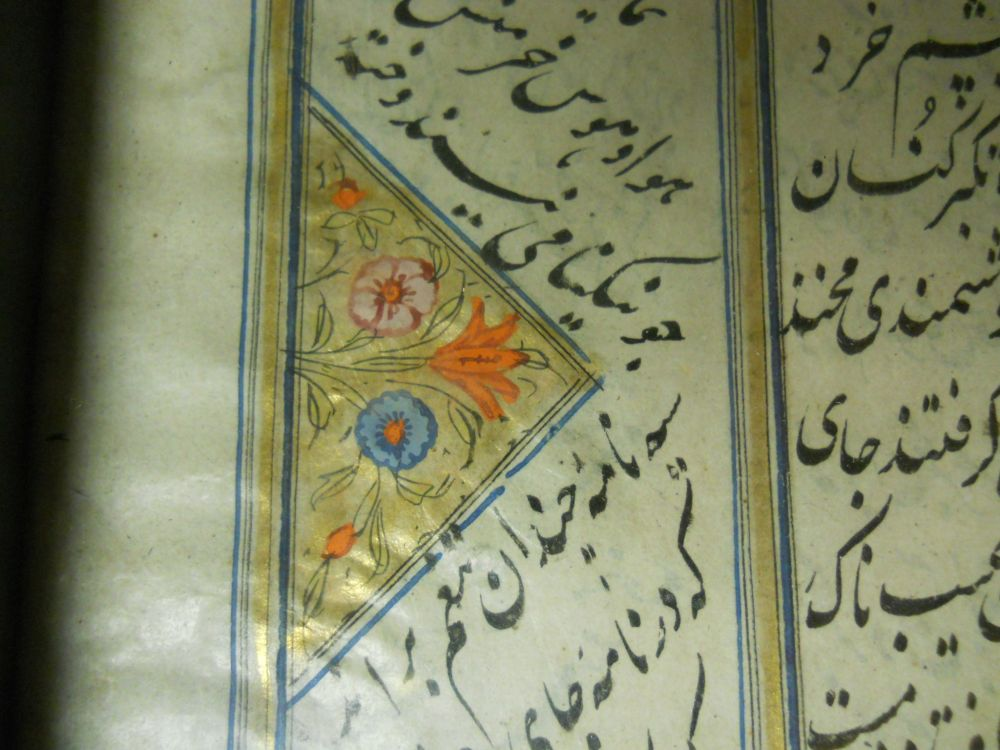 Illuminated Folio Manuscript