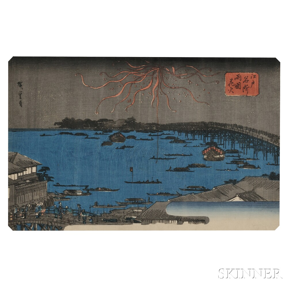 Four Color Woodblocks