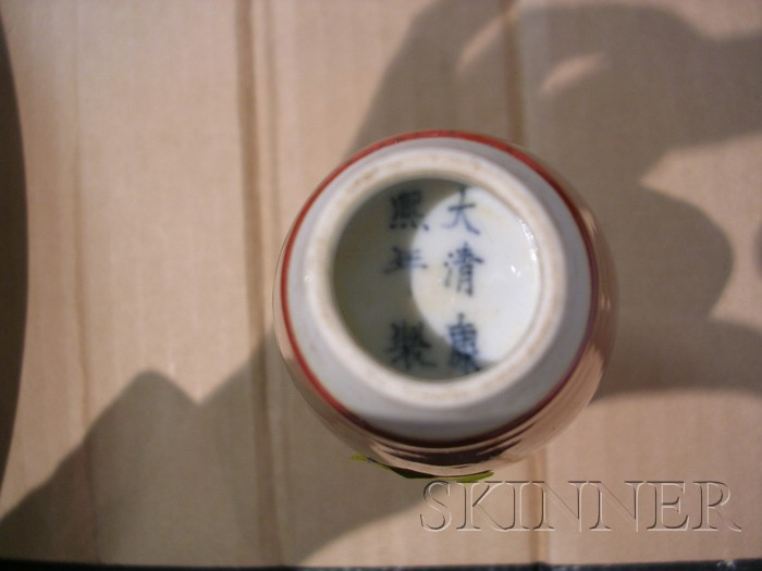 Peachbloom Glazed Liuye Zun