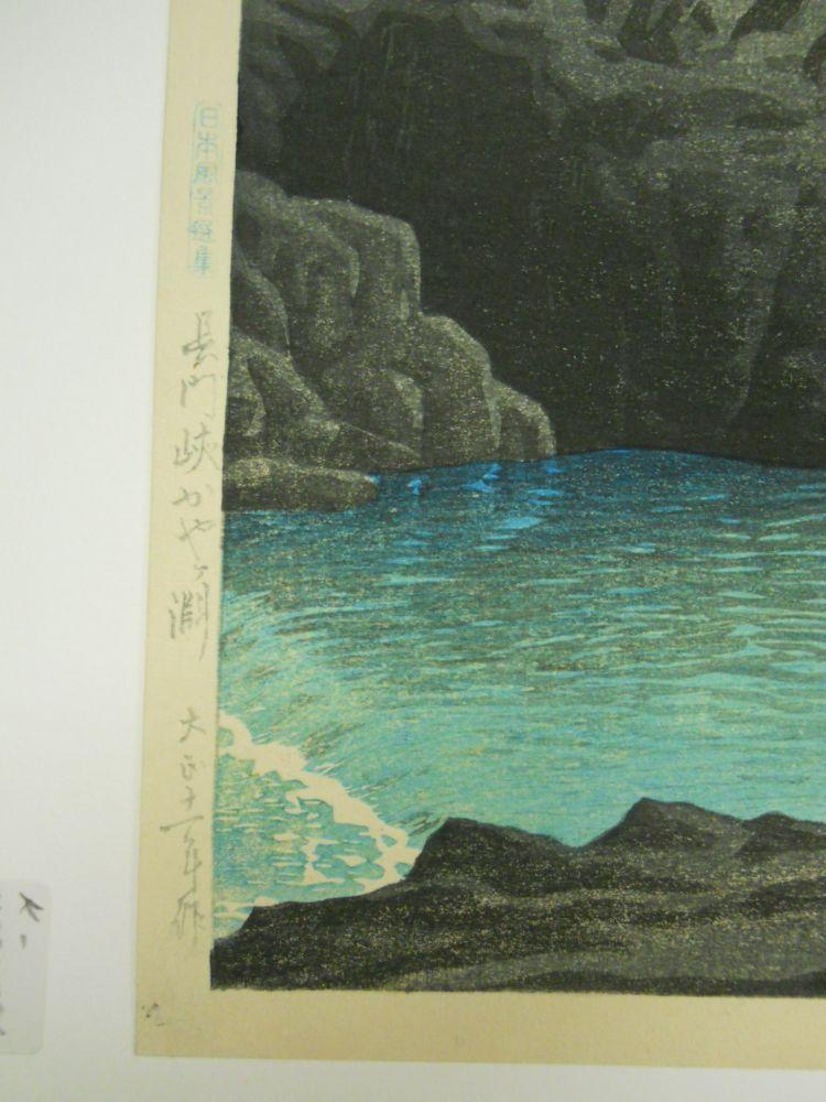 Kawase Hasui (1883-1957), Kayagafuchi, Nagato