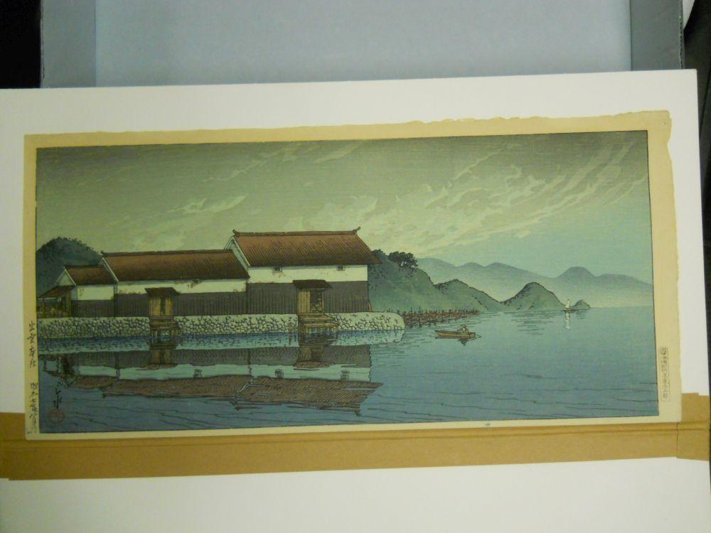 Kawase Hasui (1883-1957), Honjo, Izumo