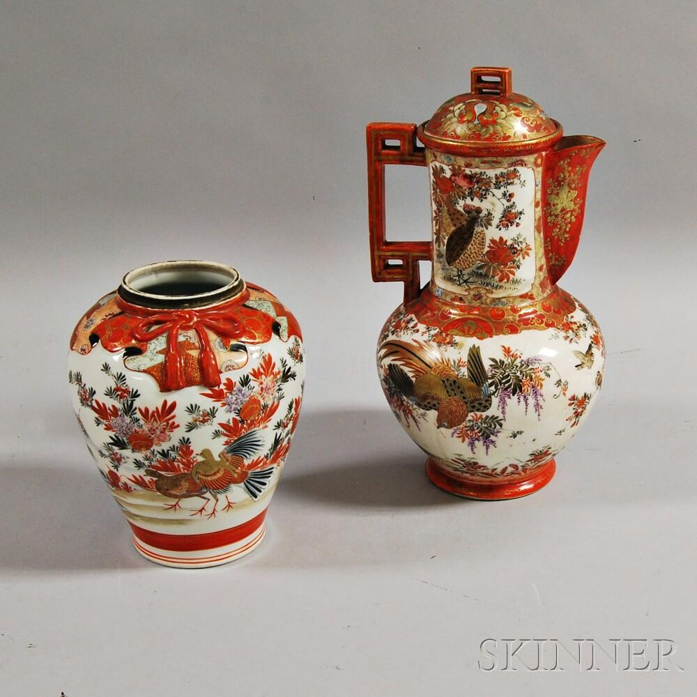 Kutani Vase and Covered Ewer