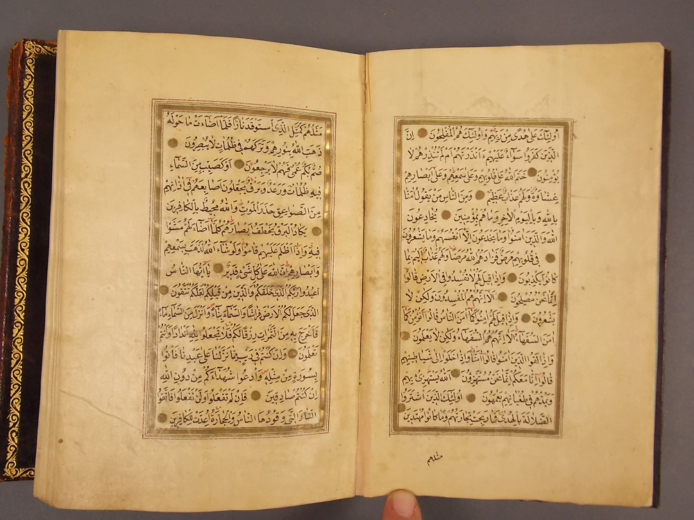 Qur'an Manuscript on Paper.