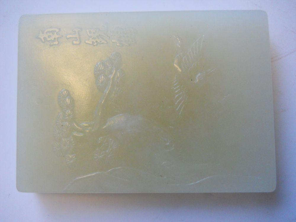 Pale Celadon Jade Pendant
