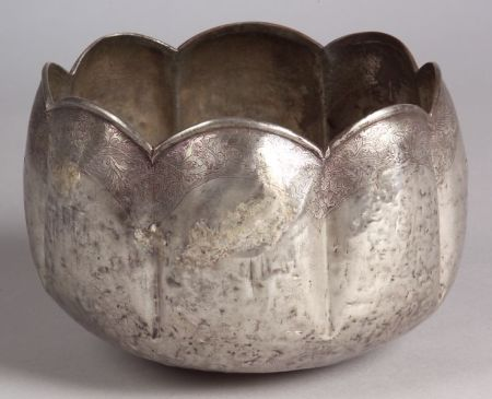Silver Wine Warming Bowl