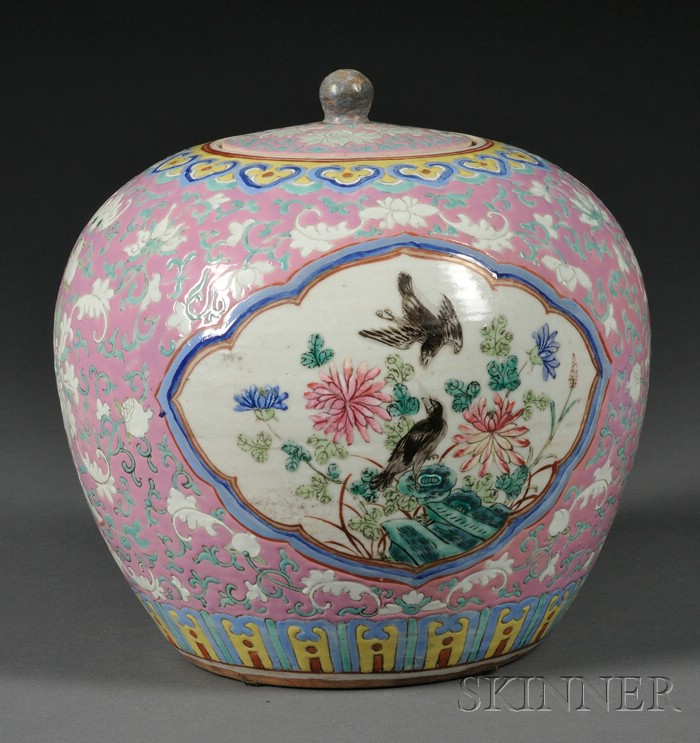 Famille Rose Covered Porcelain Ginger Jar
