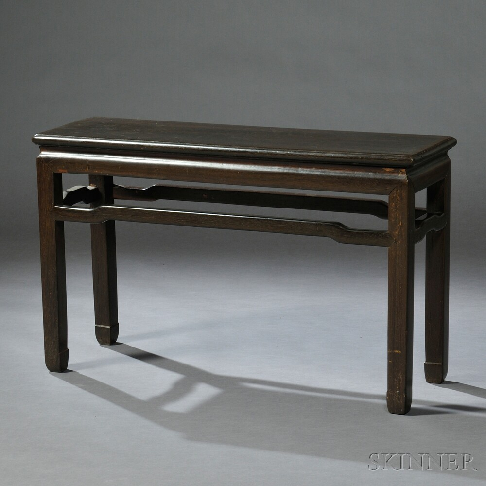 Jichimu Low Table