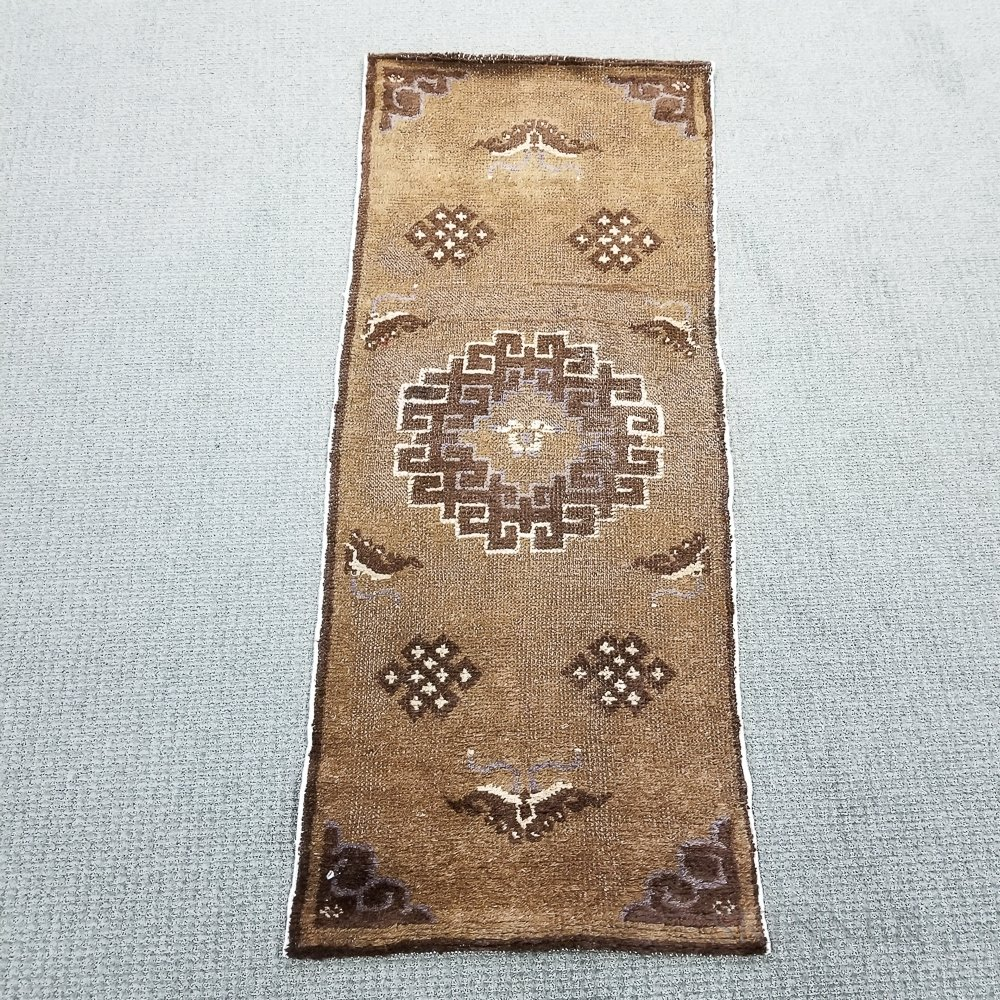 Chinese Brown Woven Mat