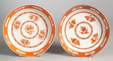 Pair of English Dishes